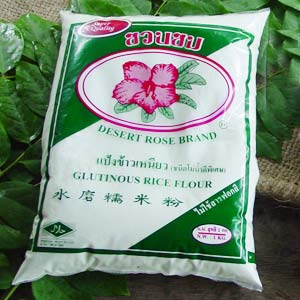 Glutinous rice flour productsthailand glutinous rice flour supplier glutinous rice flour ccuart Images