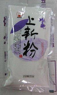 Jyoshinko (rice flour)