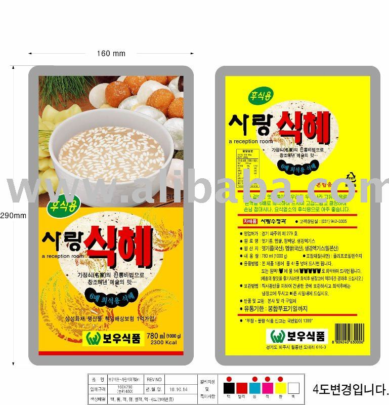 korean drink sikhye essay Your comprehensive guide to sikhye sikhye is a popular korean drink often  enjoyed during the festive holidays it's made with four simple.