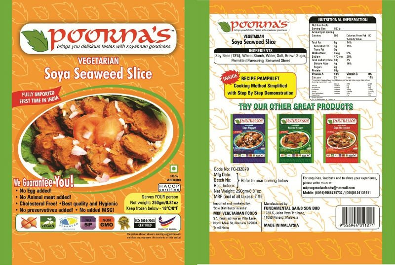 Vegetarian Soya Mushroom Products India Vegetarian Soya