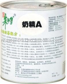 Non-dairy ConcentrateA/B/C-for pearl milk tea 1kg Master Chu
