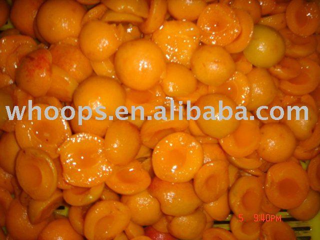 новый урожай замороженных половинок абрикоса