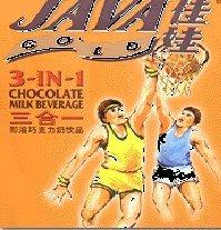 Java Gold 3in1  Chocolate   Milk   Beverage