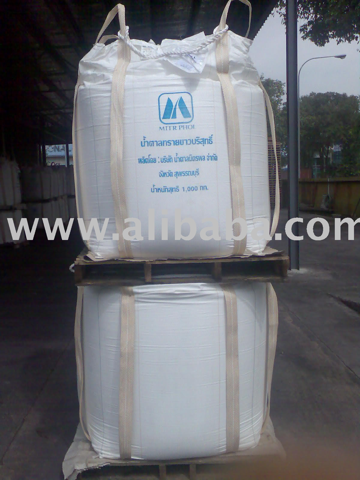 Sugar ICUMSA 45 One Ton Bag