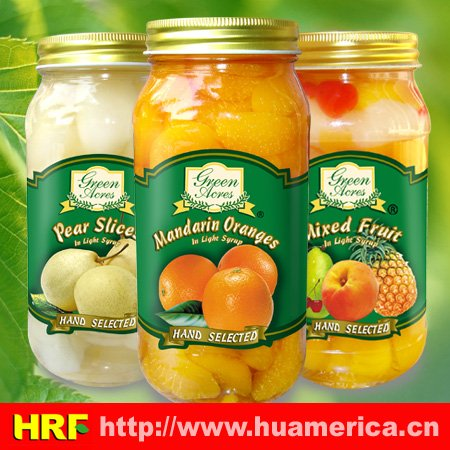 Mandarin Oranges in glass jar