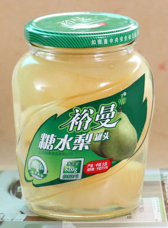 canned pears products,China canned pears supplier