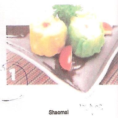 Shaomai