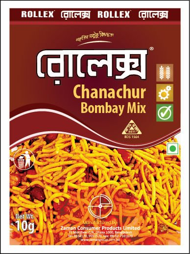 Chanachur (Bombay Mix)