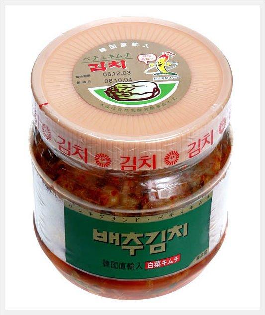 [KITA]Cabbage Kimchi (PRE CUT) 900g
