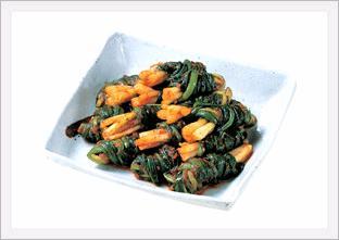 Pickled Onion Kimchi