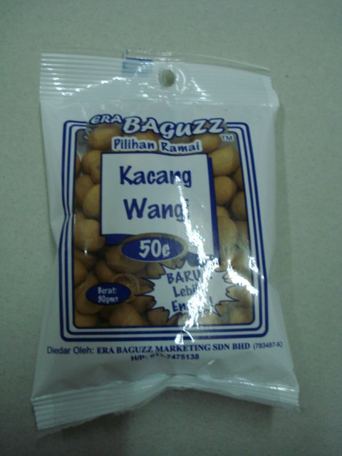 Peanut Susu