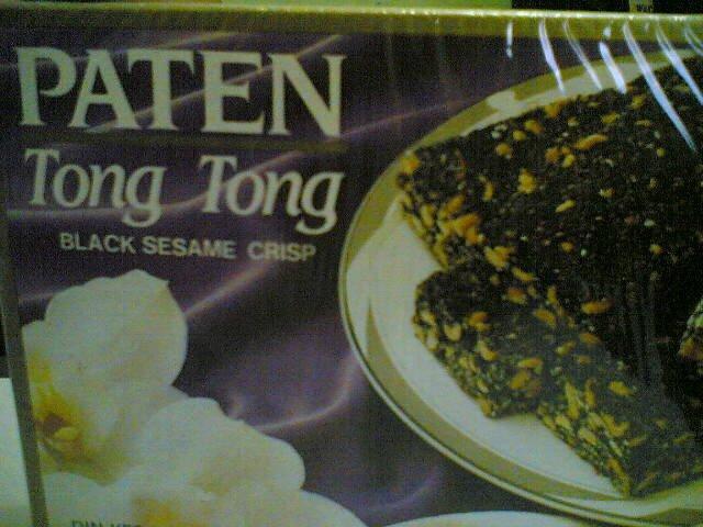 Black Sesame Crisp (Tong Tong)