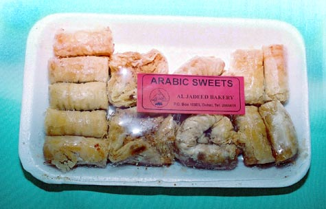 Finger peanut arabic sweet