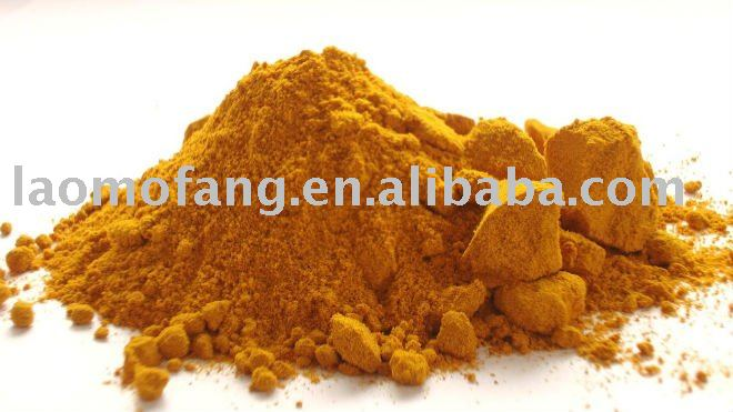 Chinese Turmeric Powder