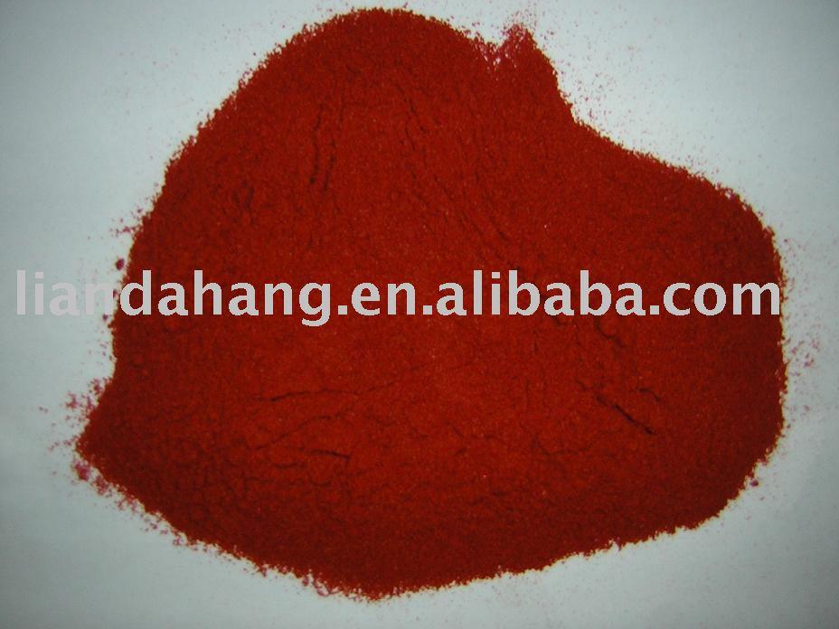 natural pigment--Paprika RED