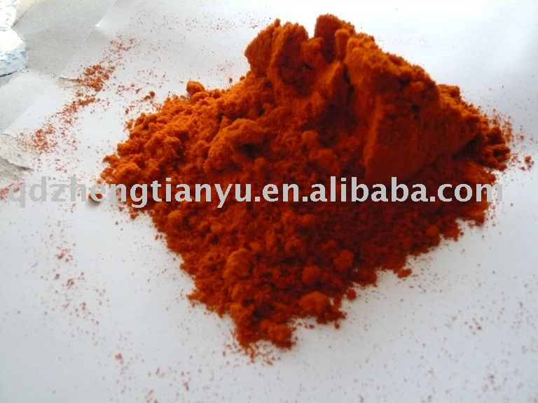 red hot chilly powder