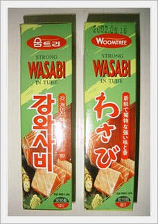 Wasabi Paste(43g x 20ea)