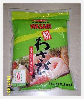 WASABI POWDER(1kg)