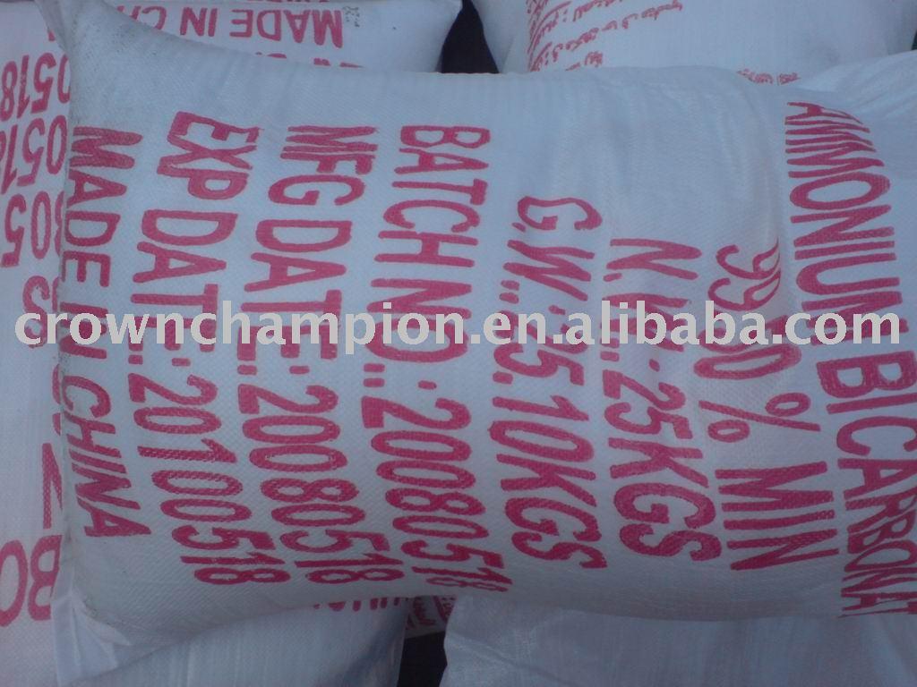 Sodium bicarbonate products china sodium bicarbonate supplier - Bicarbonate d ammonium cuisine ...