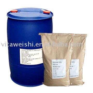 choline chloride 75% liquid 67-48-1 GMP approval