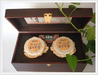 Bamboo Salted Soybean Paste