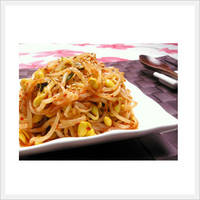 Bean Sprouts Salad (Frozen) 500g/650g