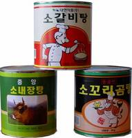 Canned Beef Series