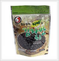 Roast Seaweed, Black Laver