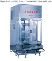 Baggy Water Filling Machine