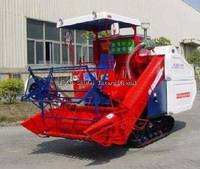 4LZ-1.2 Self-propelled Rice & Wheat Combine Harvester
