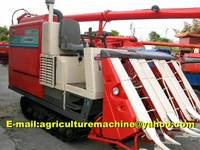 Kubota SR75 Combine Harvester  Japan Made