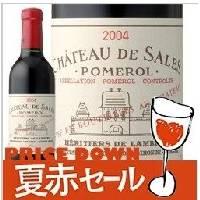 Red wine  - CH.DE SALES
