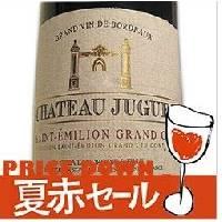 Red wine  - CH.JUGUET