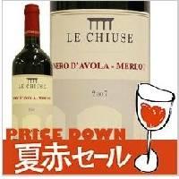 Red wine  - LE CHIUSE NERO D`AVOLA MERLOT