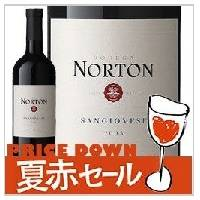 Red wine  - NORTON SANGIOVESE