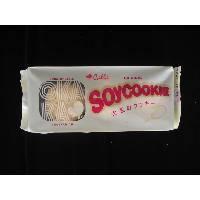 Soy Cookies