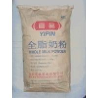 Milk Powder for UHT Milk