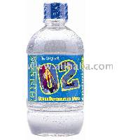 Lifeo2 super oxygenated water