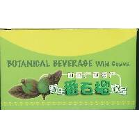 Botanical Wild Guava Tea