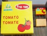 Bouillon Cube Tomato Cube (1)