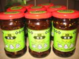 Termite Mushroom Oil Tomato Condiment
