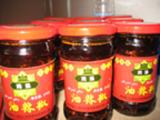 Termite Mushroom Oil Chili