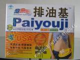 100% Natural - American Paiyouji Granule / Paiyouji Tea (KZ-GT004)