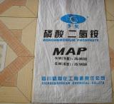 Monoammonium Phosphate (food MAP)