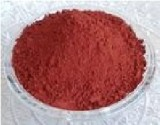Monascus   Red  for  Food