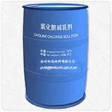 Choline Chloride Liquid (70%)