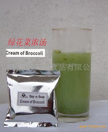 Instant Broccoli soup