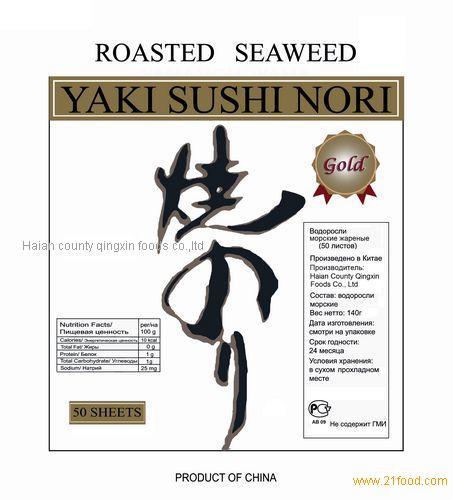 yaki suhi nori /GOLD