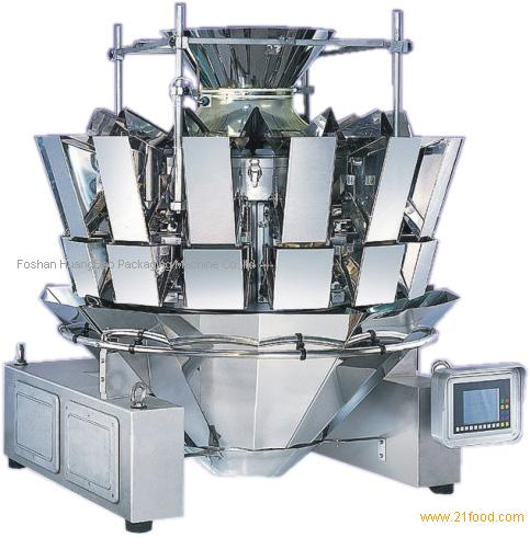 Multihead Weigher(HB-14)