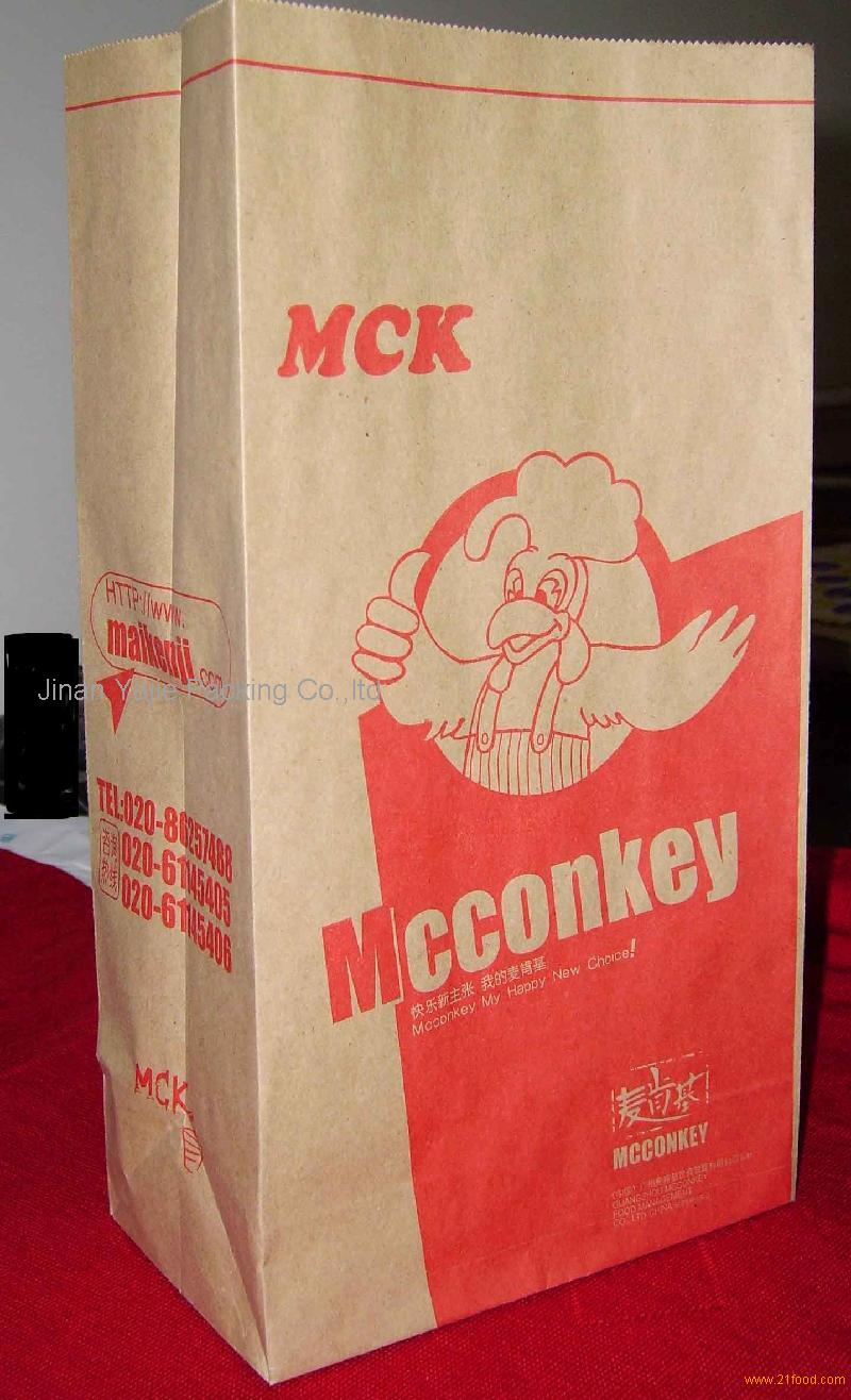 fast food paper bag products fast food paper bag supplier fast food paper bag 3